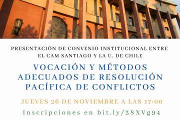 Presentación del Convenio Institucional entre el CAM Santiago y la Universidad de Chile