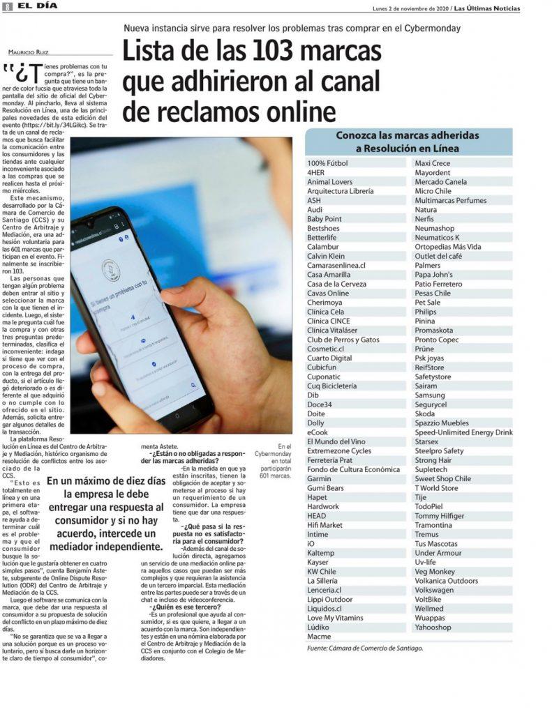 Las 103 marcas que adhirieron al canal de reclamos online.