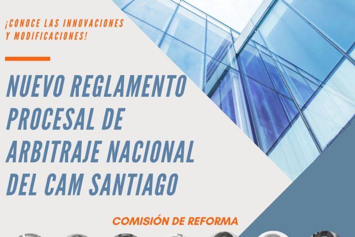 ¡Nuevo el Reglamento Procesal de Arbitraje Nacional entrará en vigor el 1° de abril de 2021!